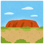 landmark_Ayers_Rock.png