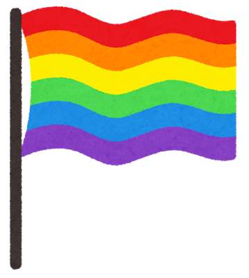 lgbt_rainbow_flag.png