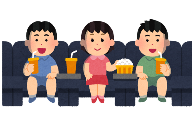 movie_kids (2).png