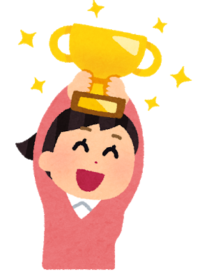 trophy_woman.png