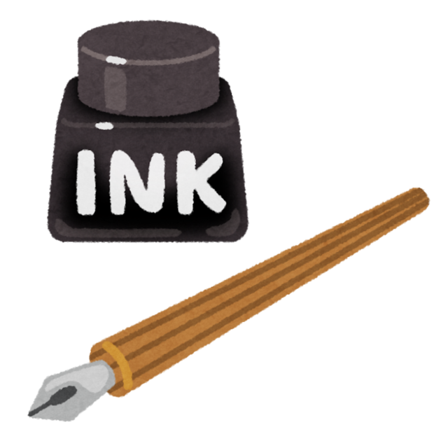 manga_ink_pen.png