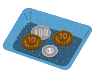 money_carton_cashtray.png