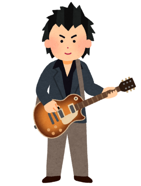 music_guitarist.png