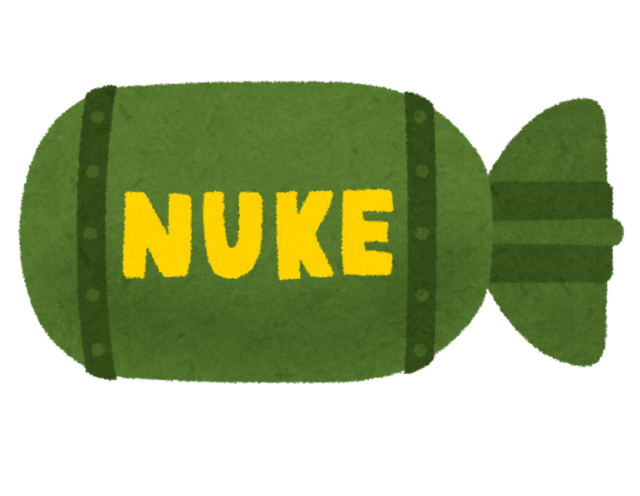 war_nuke_atomic_bomb.png